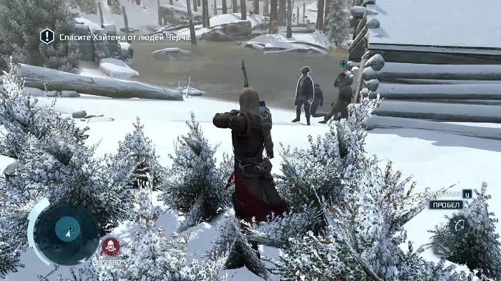 Assassin's Creed 3 | серия 33 | Пропавший груз