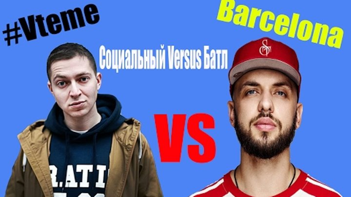 Versus Батл Oxxxymiron Vs ST #Vteme | Иностранцы слушают русскую музыку