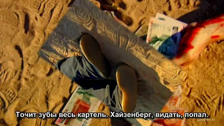 Breaking.Bad.S02E07.rus.LostFilm