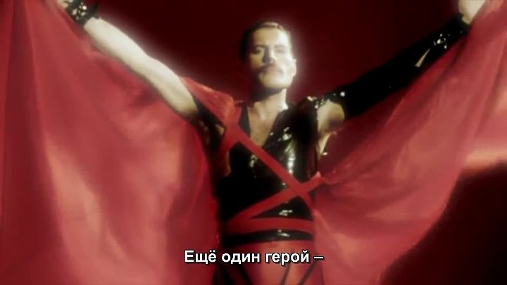 QUEEN – The Show Must Go On (русские субтитры)