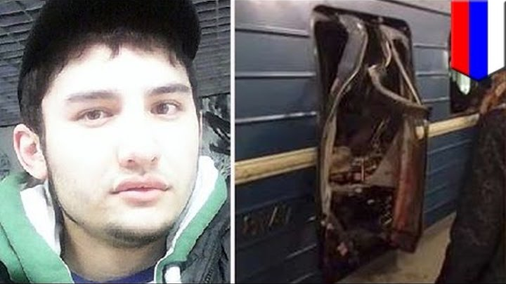 St. Petersburg metro tragedy: Kyrgyz-born Russian national identified as suspect - TomoNews
