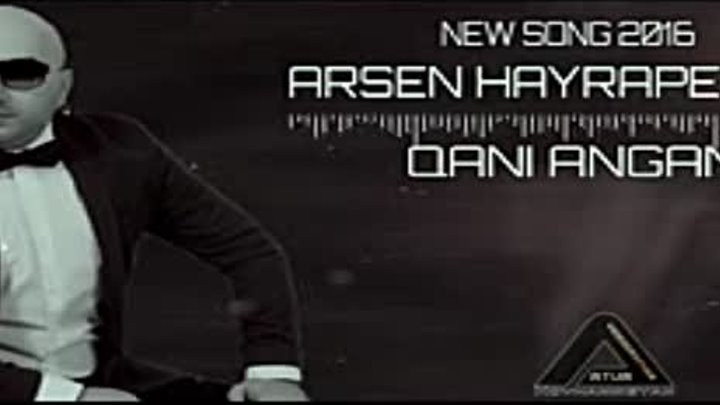 Arsen Hayrapetyan - Qani angam _ New song