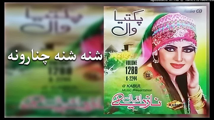 Pashto new song 2017 Nazia iqbal new Album Shna shna chenaroa