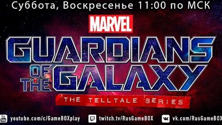Guardians of the Galaxy / СТРАЖИ ГАЛАКТИКИ 2017