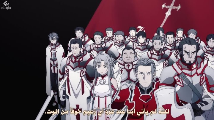 [ZiMABDk] Sword Art Online The Movie - Ordinal Scale [ FHD ][arabic]