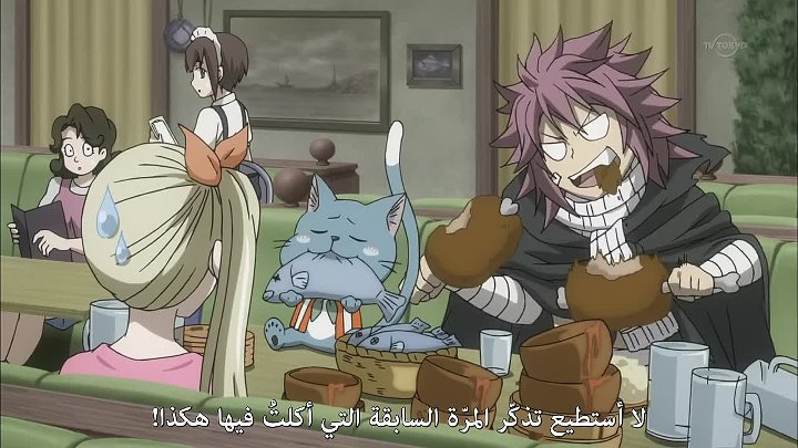 [Shahiid-Anime.net] Fairy Tail 2014 Ep 102 End