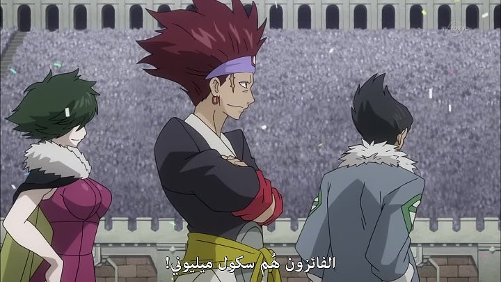 [Shahiid-Anime.net] Fairy Tail 2014 Ep 101
