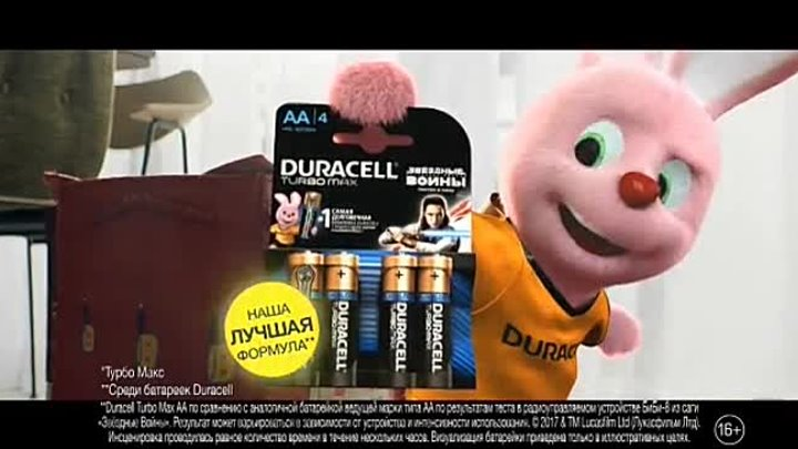 Duracell Star Wars