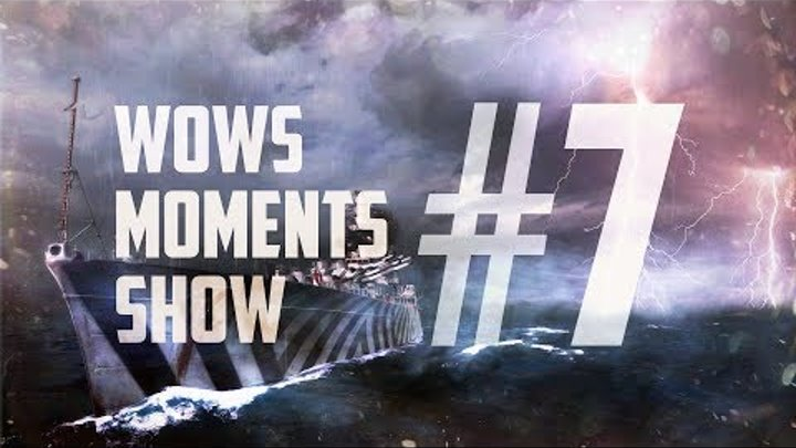 World of Warships Moments Show #7 (Final) - Эпичные Моменты