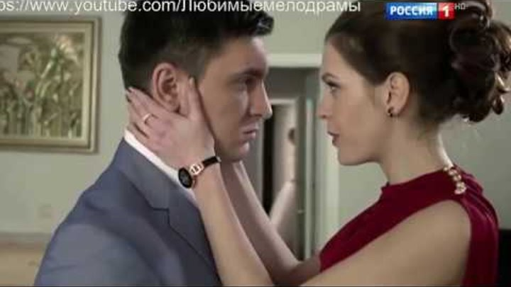 Russian melodrama SHAMELESS BRIDE new movie 2017, watch the video Russian movie in HD quality