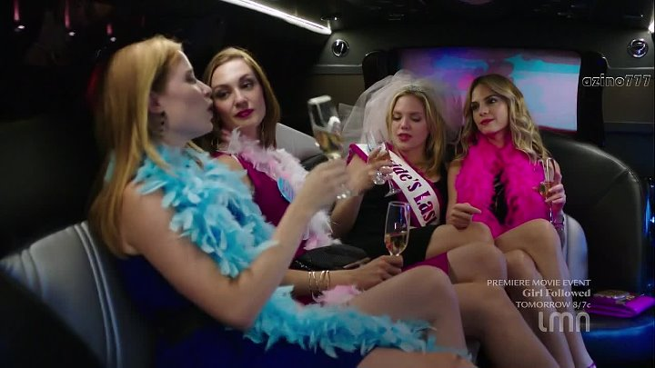 Девичник - Girls Night Out