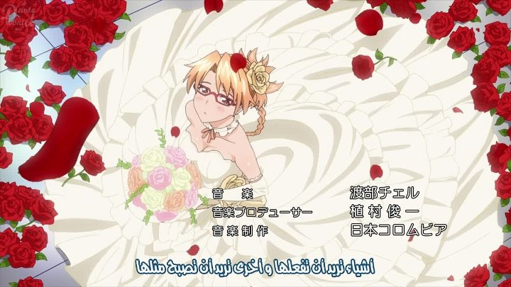 [Arabsama.com] Maken Ki! TWO- 02