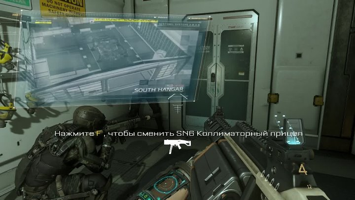 Call of Duty Advanced Warfare | серия 10 | Биолаборатория