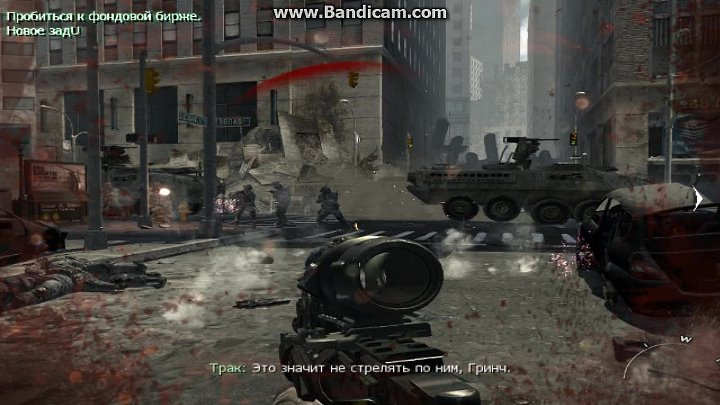 LP Call Of Duty MW3