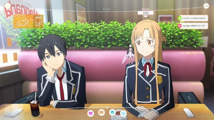 Sword Art Online Ordinal Scale VF 720p www.vostfree.com