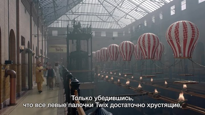 Factory Tour (Dec2017) 15 sec russub HD_HD 720p 4000 kbps