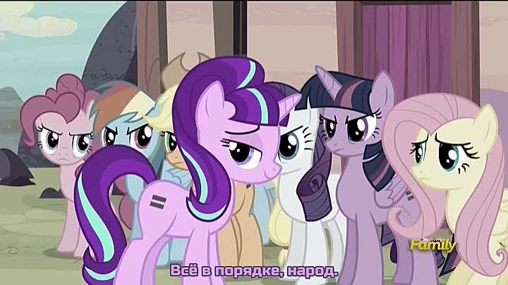 My little pony 5 сезон 1 и 2 серия