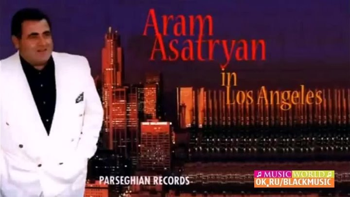 Aram Asatryan - Bales 【HD】 © BLACK ♫ MUSIC