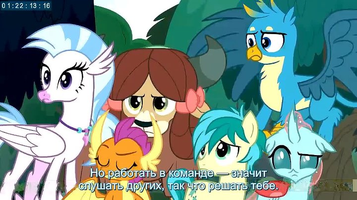 HDMulti.net My Little Pony - FiM _ Сезон 8, серия 9 — Non-Compete Clause [HD] [русские субтитры]
