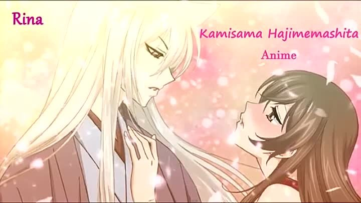 Tomoe and Nanami AMV - ♥ Romantic Moments ♥ - I Need To Be Next To You