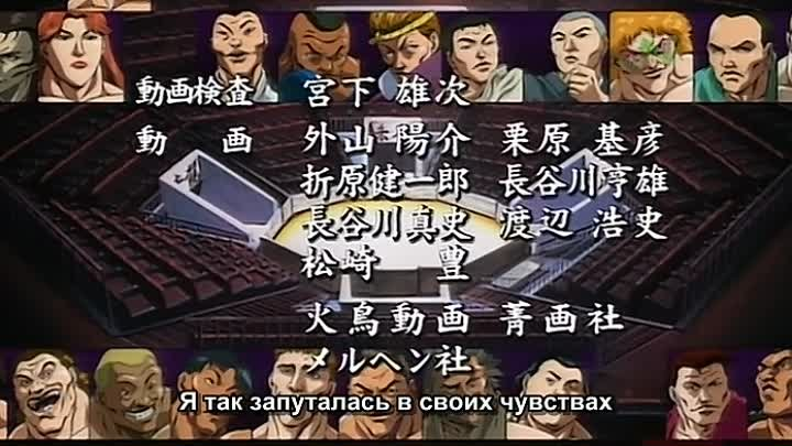 Боец Баки (Baki the Grappler) 16 серия (2002) ТВ-2 [Субтитры][AnimeDub.ru]