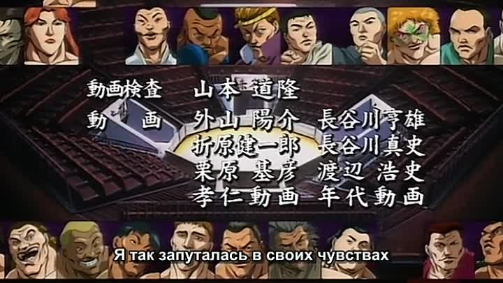 Боец Баки (Baki the Grappler) 10 серия (2002) ТВ-2 [Субтитры][AnimeDub.ru]