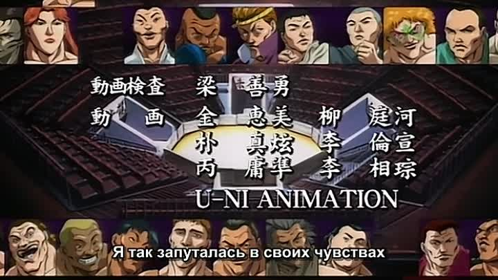 Боец Баки (Baki the Grappler) 14 серия (2002) ТВ-2 [Субтитры][AnimeDub.ru]