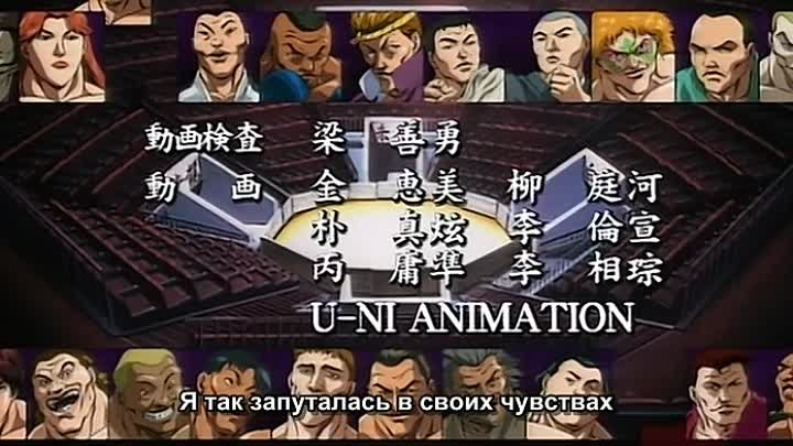 Боец Баки (Baki the Grappler) 8 серия (2002) ТВ-2 [Субтитры][AnimeDub.ru]