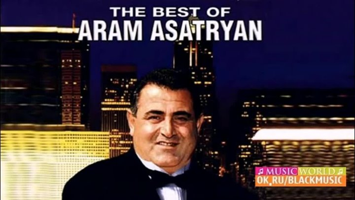 Aram Asatryan (Արամ Ասատրյան) - Barov Ari (Sharan) 【HD】 © BLACK ♫ MUSIC