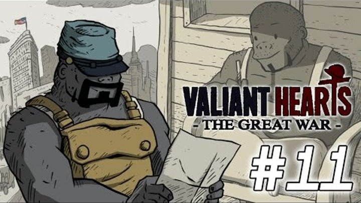 Valiant Hearts: The Great War #11 Америка рвётся в бой