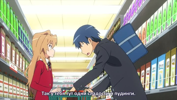 ТораДора! (Toradora!) OVA (2011) The True Meaning of Bento [Субтитры][AnimeDub.ru]