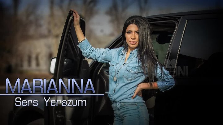 Marianna - Sers Yerazum 【New 2015】 © BLACK ♫ MUSIC