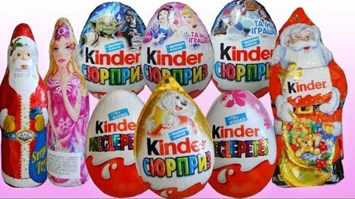 Kinder surprise eggs! Kinder surprise STAR WARS Disney Princess and Christmas kinder surprise eggs!