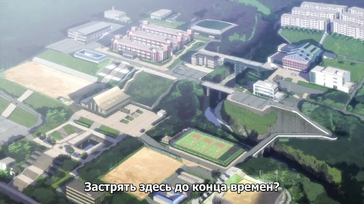 Ангельские Ритмы (Angel Beats!) 11 серия (2010) [Субтитры][AnimeDub.ru]