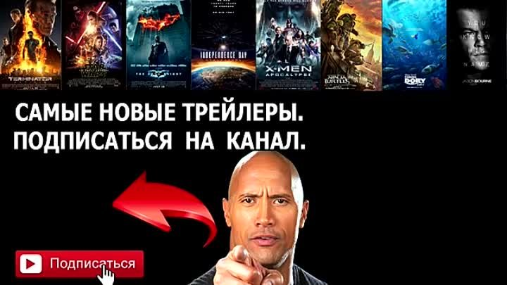 Большая легенда Big Legend (2018) русский трейлер