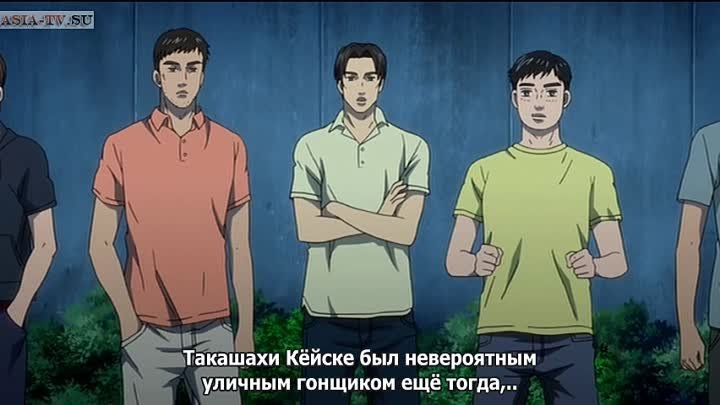 Инициал Ди Стадия пятая [2012] Initial D Fifth Stage 13
