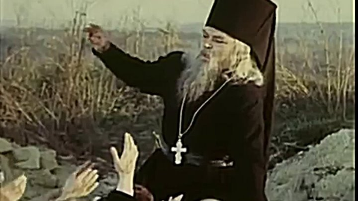Отец Сергий/Father Sergius(1978)