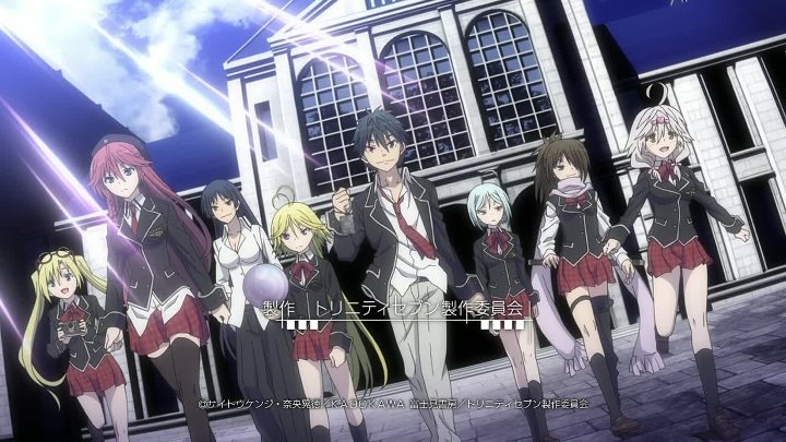 Святая семёрка (Trinity Seven) 1 серия (2014) [AnimeDub.ru][Hope & Oni & Лизавета]