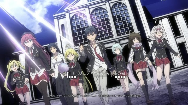 Святая семёрка (Trinity Seven) 12 серия (2014) [AnimeDub.ru][Hope & Oni & Лизавета]