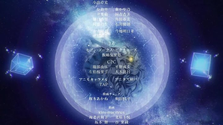 [Vostfr-anime.com] Norn9 Norn Nonetto Ep11 vostfr HD