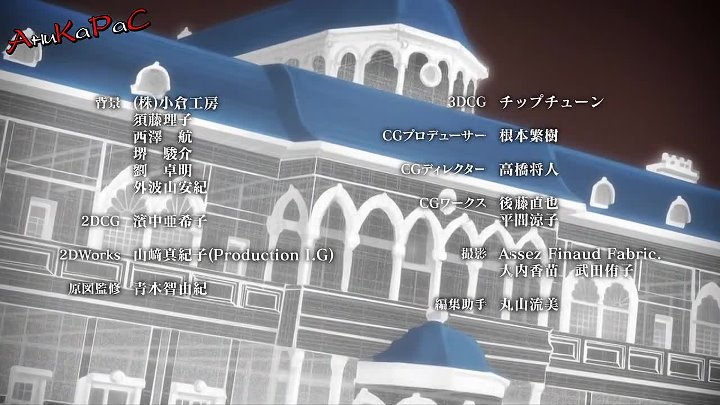 [Nekosubs] Diabolik Lovers More, Blood - 04