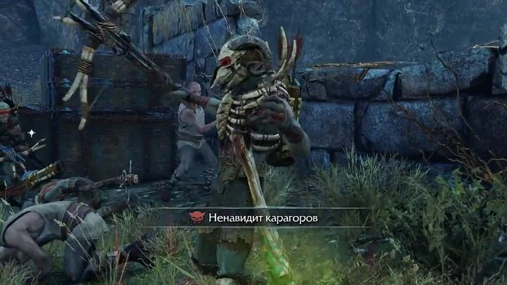 Middle-Earth - Shadow of Mordor 23
