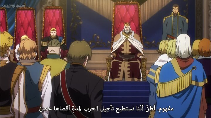 [Shahiid-Anime.NET] over llord S3 10 FHD