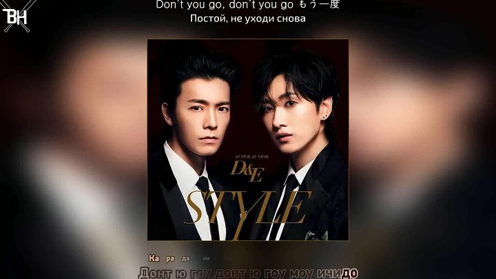 [KARAOKE] Donghae & Eunhyuk (Super Junior) – Take It Slow (рус. саб)