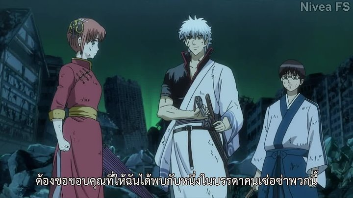 [Nivea FS] Gintama. - Shirogane no Tamashii-hen 2 Season 11 - 06 (359) [Www.Zone-Anime.Net]