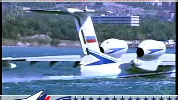 Wings of RUSSIA A 40 ALBATROSS AMPHIBIOUS AIRCRAFT