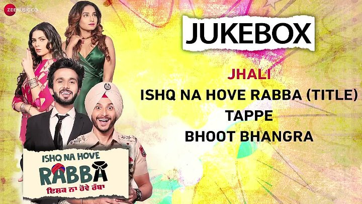 Ishq Na Hove Rabba - Full Movie Audio Jukebox _ Navjeet, Youngveer, Sezal Sharma & Yuvleen Kaur