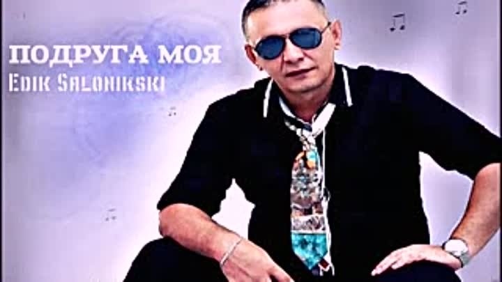 ( new song 2015).mp4
