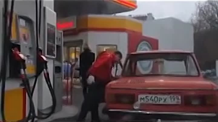 НЛО на заправке. UFO at the gas station.