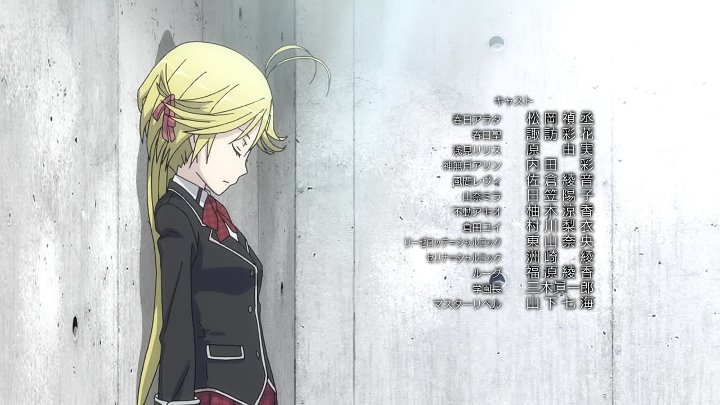 [MsForce-FS] Trinity Seven - 12 (BDRip 1080p).mp4